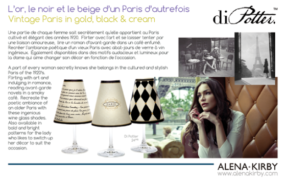 alenakirby_fall2014_newsletter_inside_d